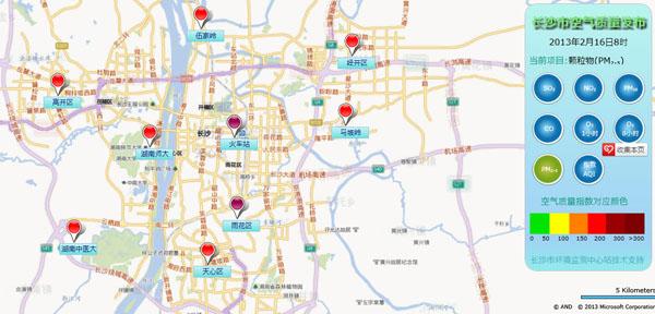 (长沙市PM2.5实时监测结果。2月16日8时(大年初七))