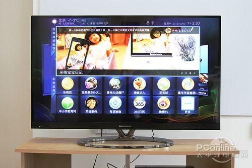 联想智能电视 47S61图片系列评测论坛报价