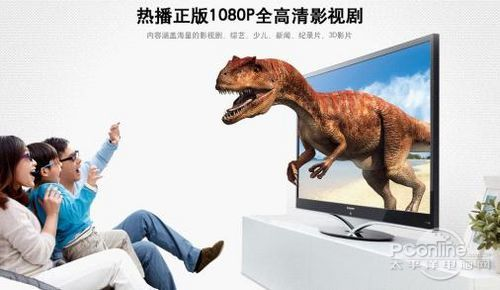 PC行业巨头领衔 能媲美电脑的电视导购