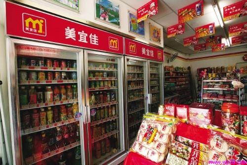 美宜佳:中国的便利店之王