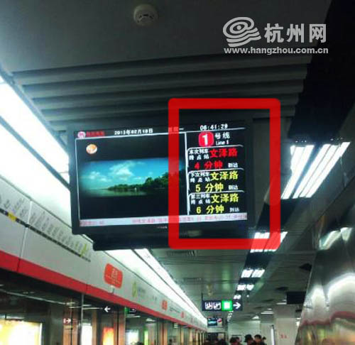 网友微博爆料,今晨杭州地铁列车出现一分钟一班。
