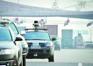 无人驾驶汽车准备北京路试