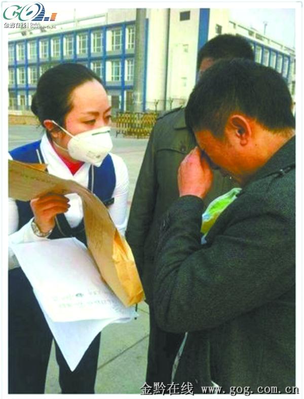 幼儿 飞机/面对救命钱,孩子的父亲哭了。图片来自@小硕硕大疯子hey