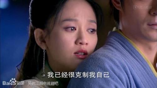新《笑傲江湖》太雷人 东方不败和令狐冲水里