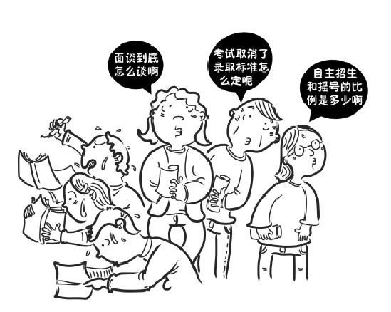 手绘学习卡通框架背景