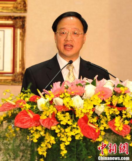 马英九换新行政团队 苏贞昌称会力挺拼经济