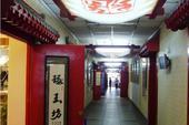 北京8大特色博物院 探未知奇妙世界