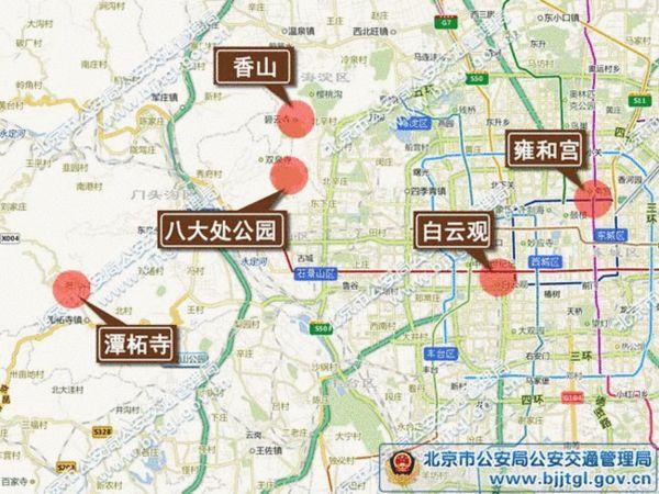 一、春节期间交通路况回顾(2月9日-2月17日)