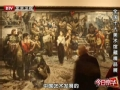 全国十大美术馆藏精品展