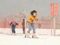 海淀狂飙冰雪节