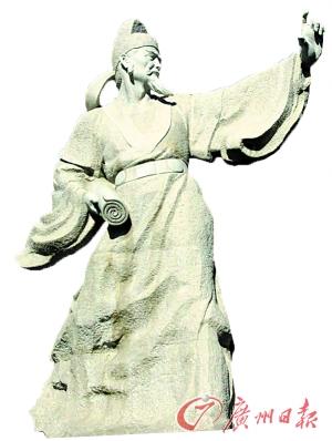 中国古代天文学家郭守敬的 雕像