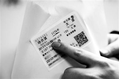 本报讯(记者 张智威 文/摄) 近日,一男子为提早自己的行程,竟用碳素笔擅自更改火车票日期,检票时就被铁路民警发现了。