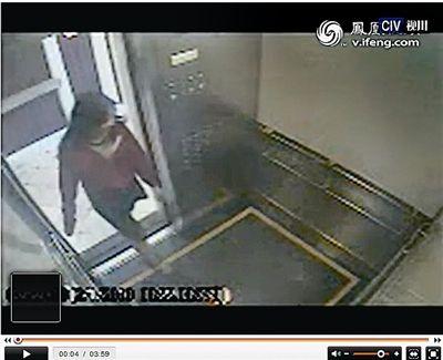 华裔女生失踪最新进展:蓝可儿尸体水箱内被发现(图)