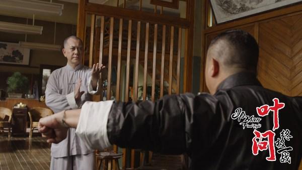 秋生咏春对上志伟白鹤   由国艺影视,英皇电影联合出品的影片《叶问图片