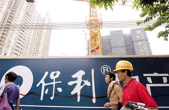 """京珠高速公路湖南岳阳出口处原来有一块""""国家历史文化名城""""标示牌"""