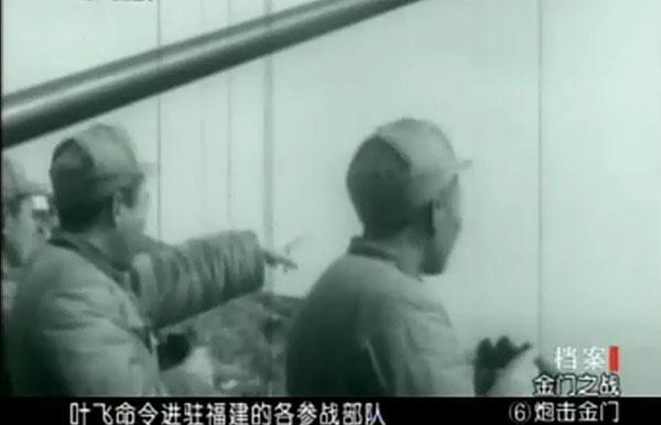 金门战役素面还原:解放军并未全部牺牲(图)-搜