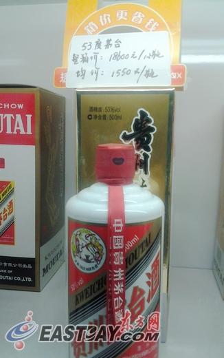 售超市,53度飞天茅台价格为1580元,整箱12瓶购买可以打九八折.
