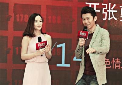 夏雨 周泓/3月14日白色情人节上映的电影《爱情银行》昨日在京举行发布会...