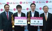 图文:LG杯颁奖现场 冠亚军与颁奖嘉宾合影