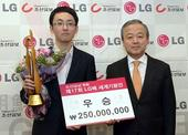 图文:LG杯颁奖现场 时越与颁奖嘉宾合影