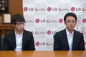 图文:LG杯颁奖现场 时越元晟溱接受采访