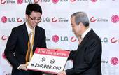 图文:LG杯颁奖现场 时越获得2.5亿韩元奖金