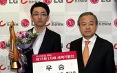 图文:LG杯颁奖现场 时越领奖神情淡然