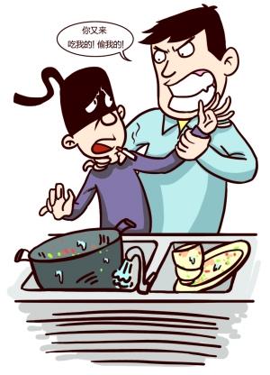 家里明明没人,烟米面油鸡蛋瓢儿白却离奇失踪,碗筷用过还洗得干干净