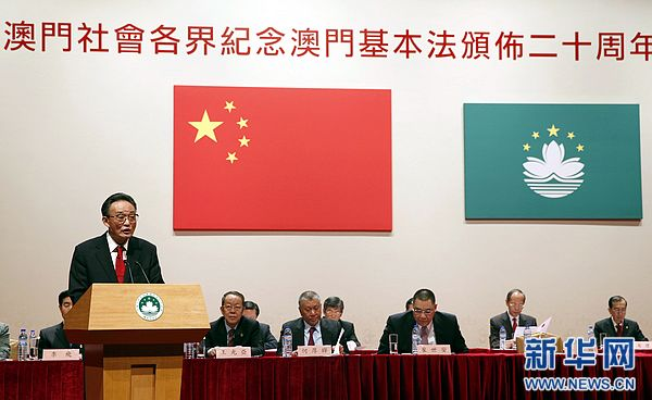 2月21日,澳门社会各界纪念澳门基本法颁布20周年启动大会在澳门文化中心举行,中国全国人大常委会委员长吴邦国出席大会并发表讲话。新华社记者 鞠鹏