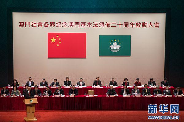 2月21日,澳门社会各界纪念澳门基本法颁布20周年启动大会在澳门文化中心举行,中国全国人大常委会委员长吴邦国出席大会并发表讲话。新华社记者 张金加