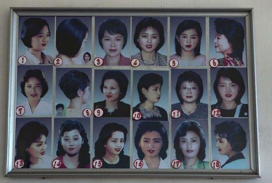 朝鲜向女性推荐18种发型。