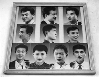 朝鲜男性有10种标准发型可供选择