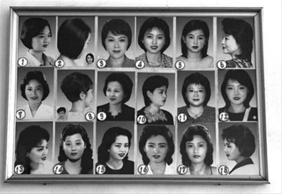 朝鲜女性对发型的选择稍多,共有18种