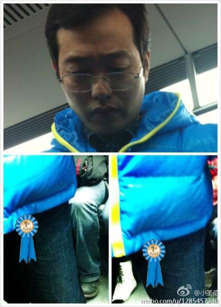 下体裸图片_北京地铁惊现不雅男:裸露下体 照片疯传(图)