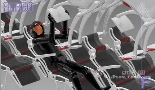 航空座椅新設計 經濟艙變身頭等艙(組圖)圖片