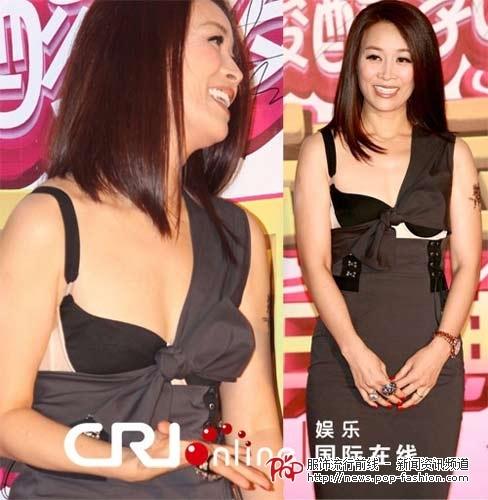 徐铮董卿杨钰莹陈慧琳范冰冰 看明星成名前后雷