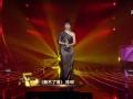 《我是歌手》片花 陈明露肩旗袍惊艳登场 挑战《新不了情》