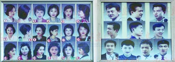 朝鲜小孩发型二十八式(图)比伯标准发型图片