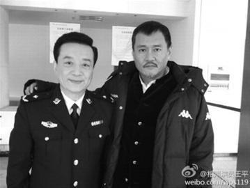 相声演员王平去世图 相声演员王平去世视频 相声演员王平逝世 -相声演