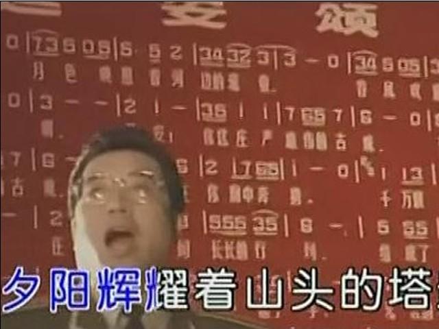 《北京颂歌》 李双江现场版