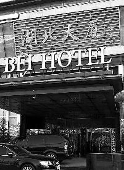 事发宾馆的大门