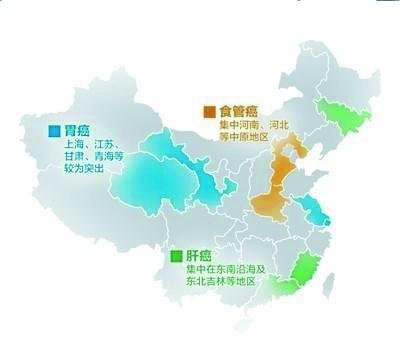 """公益人士制作""""中国癌症村地图"""""""