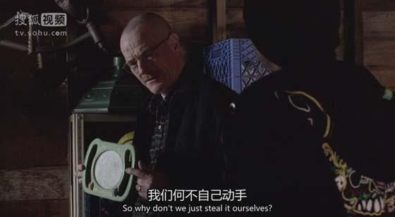 S01E07中,白老师用铝热剂产生的高温打开了仓库的铁锁