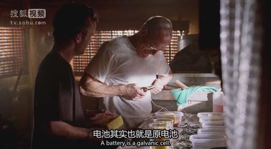 S02E09中,白老师用现有的材料制作了电池