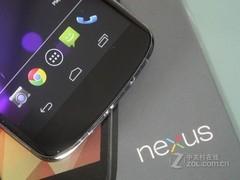 港版谷歌太子 LG E960 Nexus 4仅3180