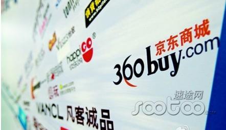 速途论道:2013电商盈利春天来了吗?
