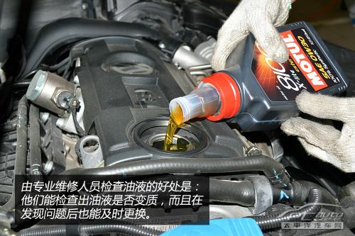 省时又省力 春节自驾归来车辆保养指南