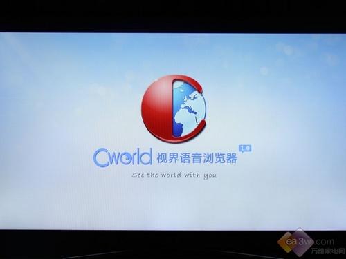 """打开界面时,我们可以看到提示为""""语音浏览器"""""""