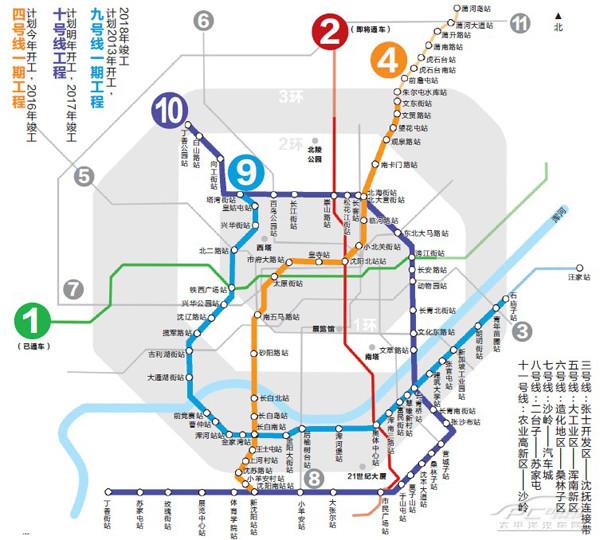 成都地铁7号线路图图片大全 成都地铁7号线29个站点线路图图片