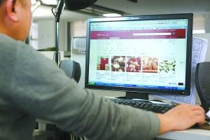年轻人热衷在网上淘买食品。 纪晨 摄J123